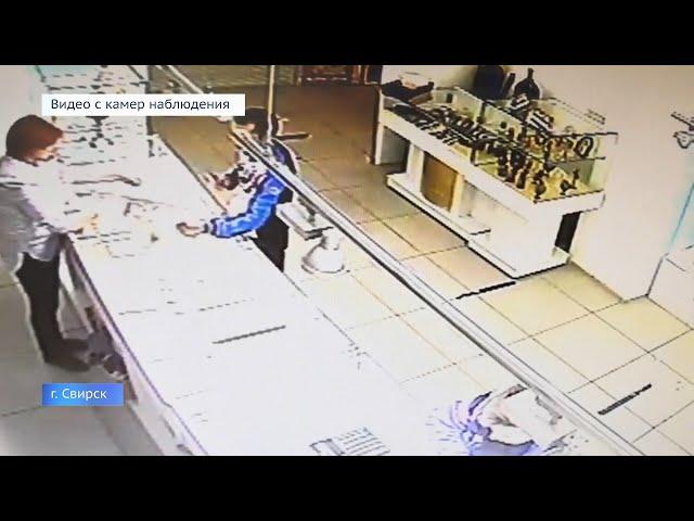 В Свирске местный житель совершил налёт на ювелирный магазин