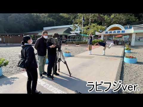 【RKC CMメイキング映像】1・2・4・6・8ワンツーヨーロッパ