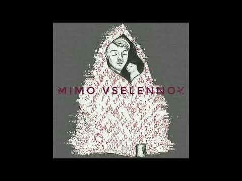 МИМО ВСЕЛЕННОЙ feat. MILKOVSKIY - Зачем тебе я?