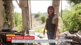 Додому в Піски. ТСН допомогла жінці побачити рідний дім у колись престижному передмісті Донецька