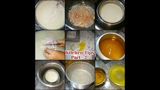आप ने पहले नहीं देखें होंगे ये 11 बहुत ही उपयोगी किचन टिप्स | 11 Useful Kitchen Tips in Hindi
