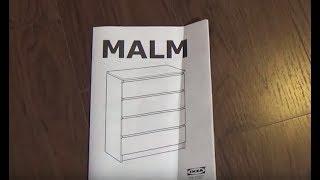Como Montar La Cómoda MALM De IKEA De 4 Cajones (Video Manual)