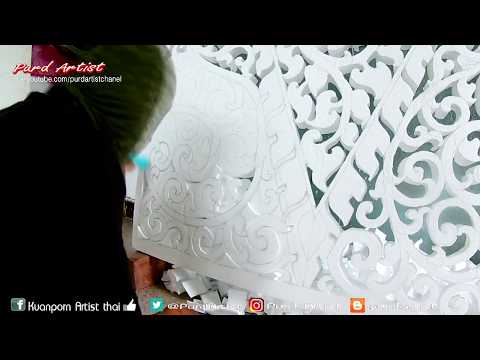 02-How to carving foam in pattern Gable, Part 2 - พื้นฐานลาย
