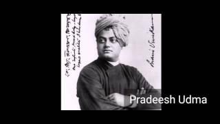 Swamy Vivekananda Speech In Chicago 1893