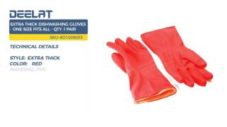 Extra Thick Dishwashing Gloves - One Size Fits All - Qty. 1 Pair