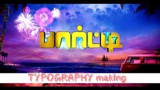 Tamil Movie Typography - Hài Trấn Thành - Xem hài kịch chọn lọc miễn phí