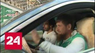 Форвард сборной Египта Салах стал почетным гражданином Чечни - Россия 24