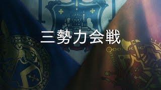 TVアニメ「グランクレスト戦記」第20話「三勢力会戦」Web予告