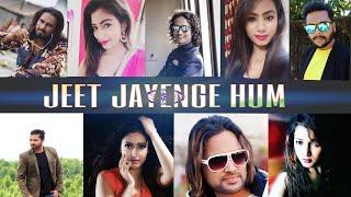 JEET JAYENGE HUM     ❤️ SINGER - YouTube