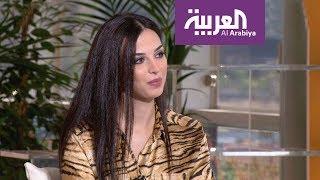 تحميل اغاني مذيعة أردنية في التلفزيون الدنماركي MP3