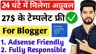 Latest Premium Blogger Templates For Free 2020 | Adsense Approval Templates | Best Blogger Templates