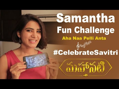 Samantha Fun Challenge about Mahanati