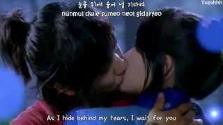 Lee Seung Gi - Last Word (Piano Ver.) Gu Family Book OST FMV [ENGSUB + Romanization + Hangul]