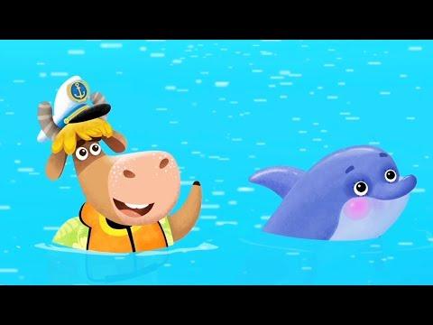 Бурёнка Даша. Дельфин | Песни для детей