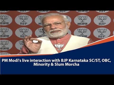 PM Modi's live interaction with BJP Karnataka SC/ST, OBC, Minority & Slum Morcha