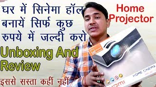 Super and very Cheap price Home cinema projector full HD unboxing review and quality testing