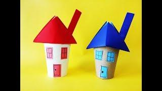 재활용 집 색종이접기 만들기 Recycle Easy House Origami 3D Craft Home