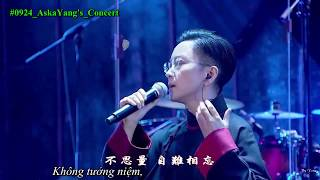 [Vietsub LIVE] Lạnh bạc | 凉凉 - Dương Tông Vĩ ft. Vương Bội Du | 杨宗纬 & 王珮瑜 @Vocal Plus 24.09