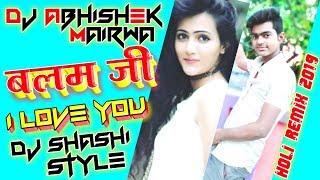 Dj Abhishek Bihar Channel videos
