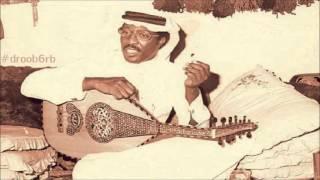 تحميل اغاني عمر كدرس - عالم وقاسي - الحجاز العظيم MP3