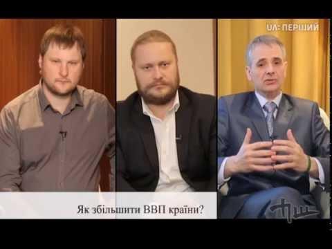 Томаш Фиала, Генеральный директор, Dragon Capital, для (Интервью)