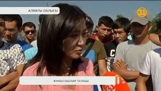 Қытайлық басшылықтан шаршаған жұмысшылар ереуілге шықты