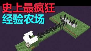 【MaxKim】1.13疯狂小黑经验农场 - 简单高效