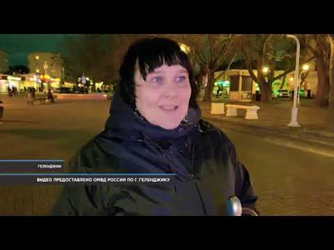 Новости курорта от 18.02.2020.