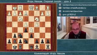 Открытый урок 8, ч.4. Ответы на вопросы. Игорь Немцев. Обучение шахматам