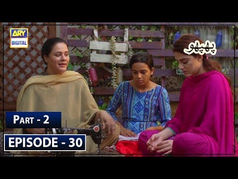 Pakeeza Phuppo Episode 30 Part 2
