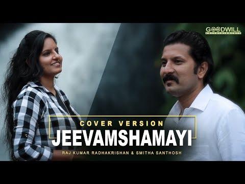 Jeevamshamayi Cover By Raj Kumar Radhakrishan & Smitha Santhosh | Theevandi | Kailas Menon