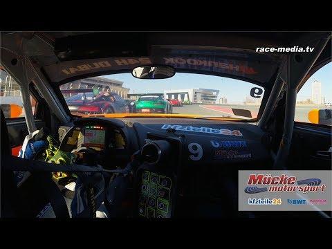 race-media.tv Onboard Classix: Audi R8 LMS Mücke Motorsport 24H Dubai 2018