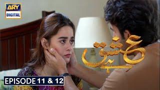 Ishq Hai Episode 11   Ary Digital Dramas