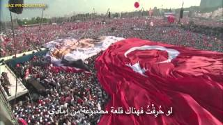 erdogan cumhur baskani -رجب طيب اردوغان -رئيسا