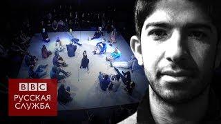"""""""Пришлось бы убивать людей, а я не хочу"""": истории беженцев на сцене"""