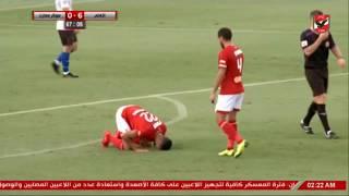 "شاهد اهداف مباراة الاهلى امام سوكر سمارت 9/0 ""كاملة"""