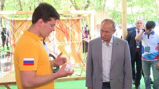 На «Машуке» Ставропольский край представил Президенту страны инновационный проект