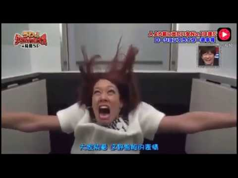 Japanese Elevator Prank Swallows People Whole