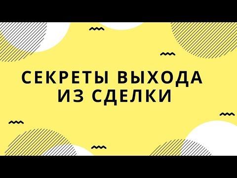 Российский форекс брокеры