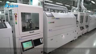 台達工業機器人 PLC產線 塗膠工作站