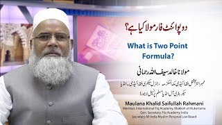 What is Two Point Formula by Maulana Khalid Saifullah Rahmani