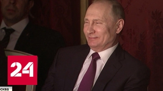 """Путин приехал в Малый театр на спектакль """"Последняя жертва"""""""