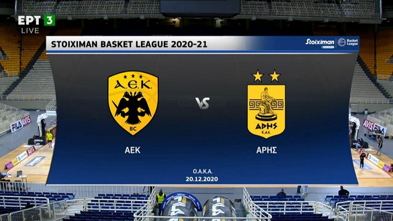 Basket League | ΑΕΚ – Άρης 84 – 64 | HIGHLIGHTS | 20/12/2020 | ΕΡΤ