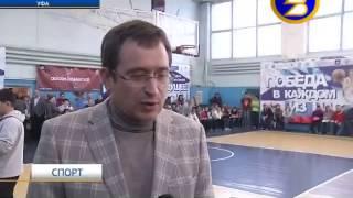 """В Уфе завершился семинар """"Школьный баскетбол и его особенности"""""""