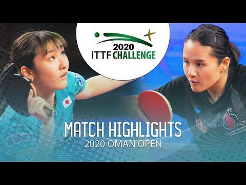 [2020 ITTF Oman Open] Kato Miyu vs Yang Xiaoxin  2020.3.16