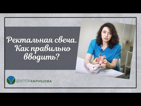 Дгпж с хроническим простатитом