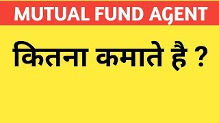 Mutual Fund Agent Commission