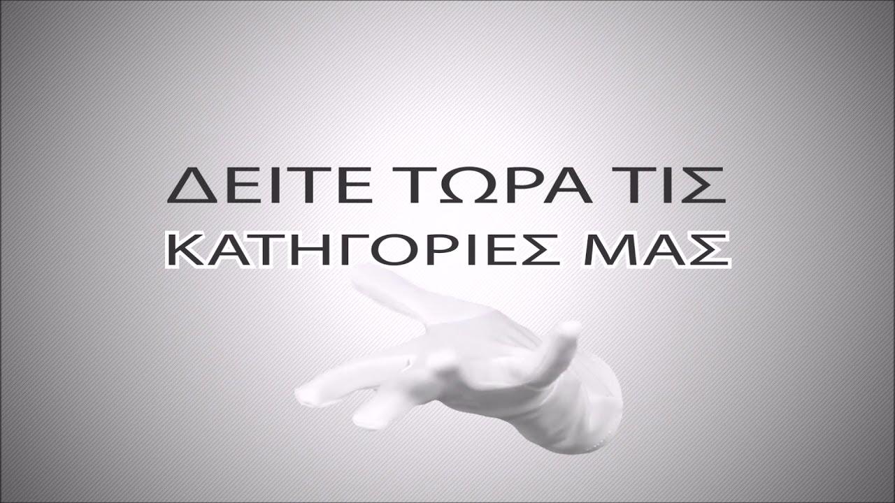 Promo video