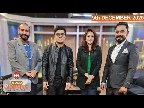 Good Morning With Dr Ejaz Waris 09 December 2020 | Kohenoor News Pakistan
