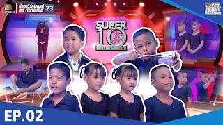SUPER 10 | ซูเปอร์เท็น Season 1 | EP.2 | 14 ม.ค. 60 Full EP